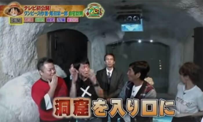 尾田先生のアトリエ玄関
