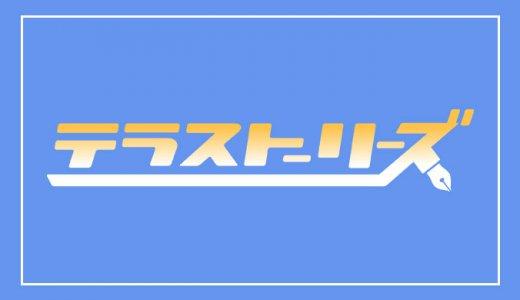 【初心者】パルミーのキャラクターデザイン講座でスキルを爆上げしよう!【7日間無料】