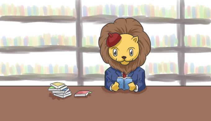 趣味ではじめる読書のおすすめ