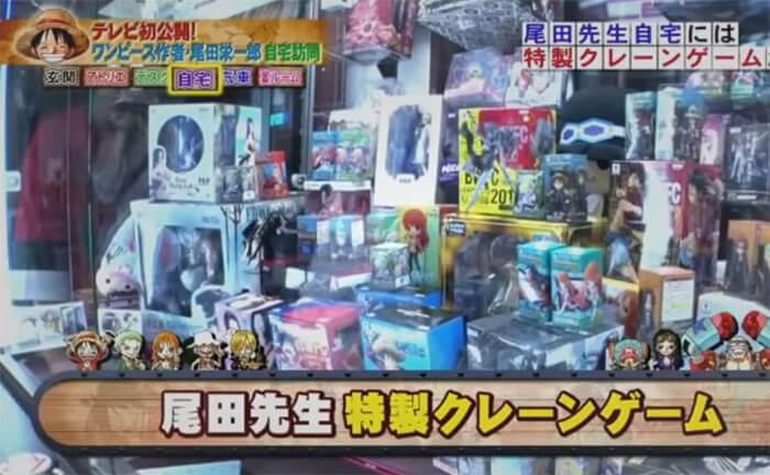 尾田先生の自宅にクレーンゲーム