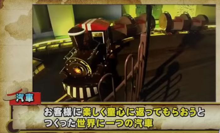 尾田先生の自宅に汽車