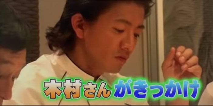 尾田先生が世に出たきっかけ