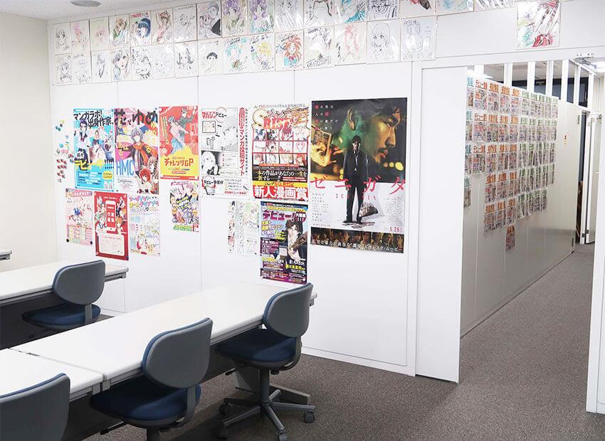アミューズメントメディア総合学院マンガイラスト学科の教室2