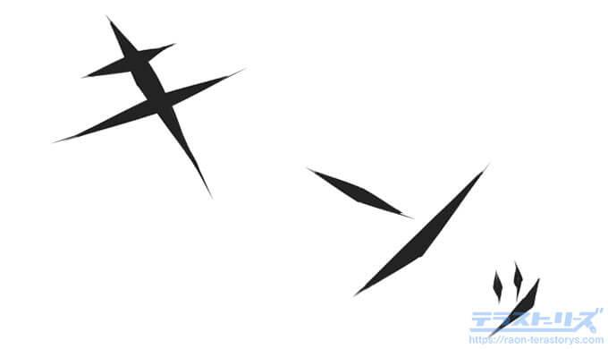 描き文字の金属音