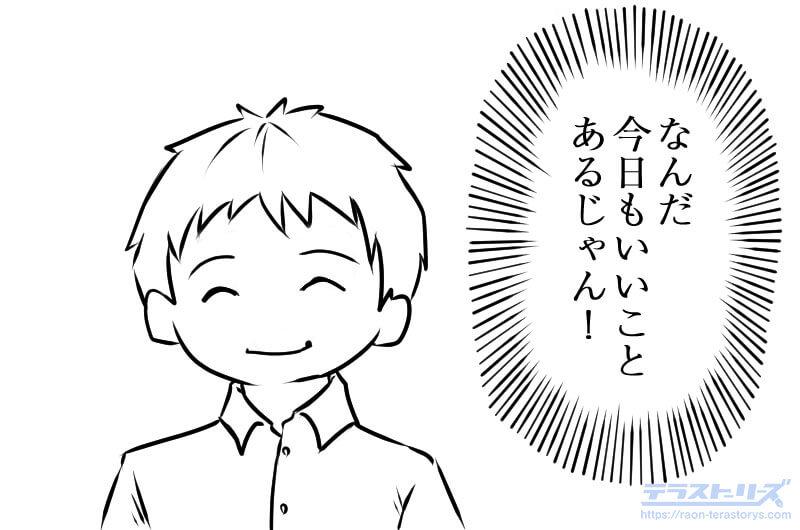 漫画のフキダシ_フラッシュ