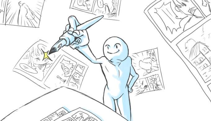 漫画のテクニック