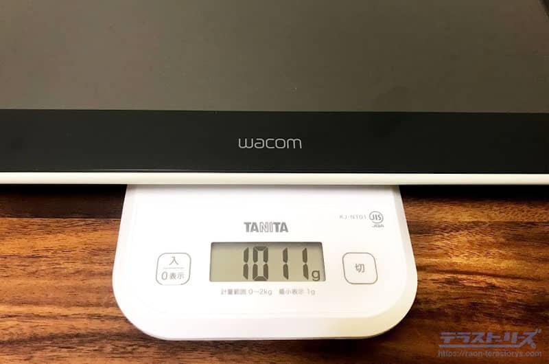WacomOne13の重さ