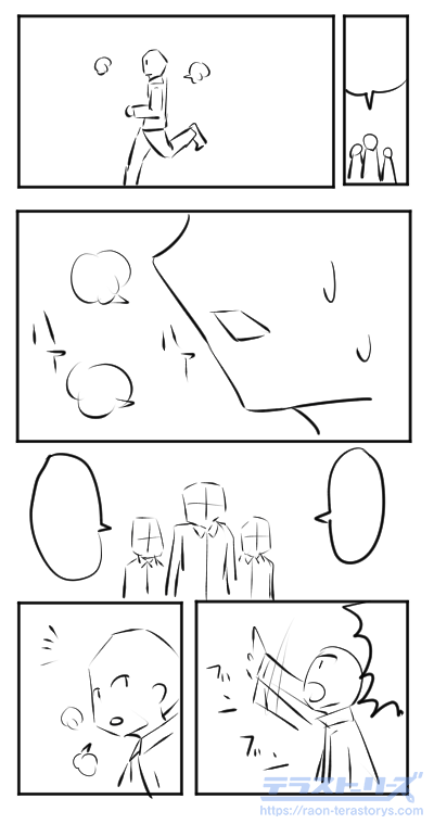 縦スクロール漫画のコマ割り