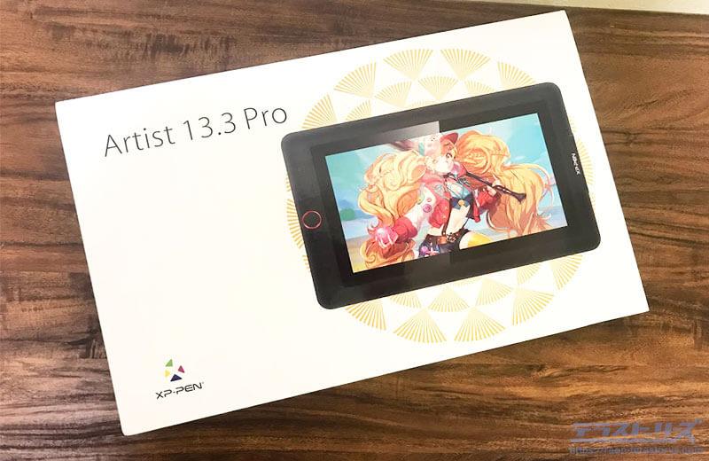 xp-en-artist13proの箱