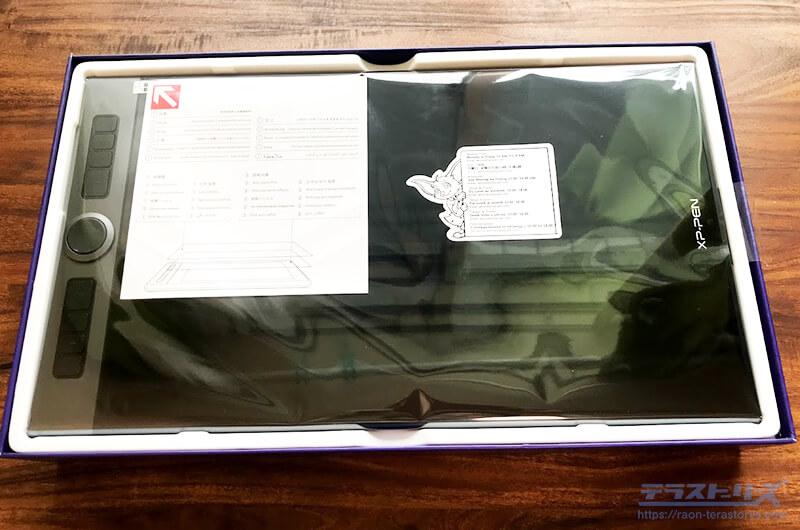 xp-penの2021モデルArtist16Proを開封