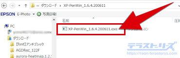 xp-penのドライバファイル